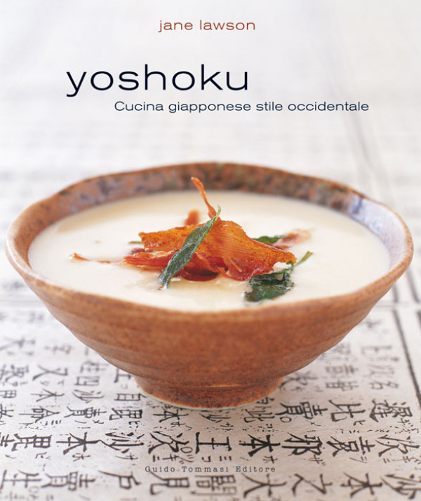 Yoshoku. Cucina giapponese stile occidentale - Guido Tommasi Editore